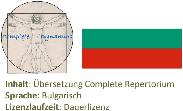 Sprache_Bulgarien