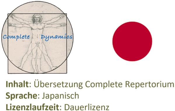 Sprache_Japan